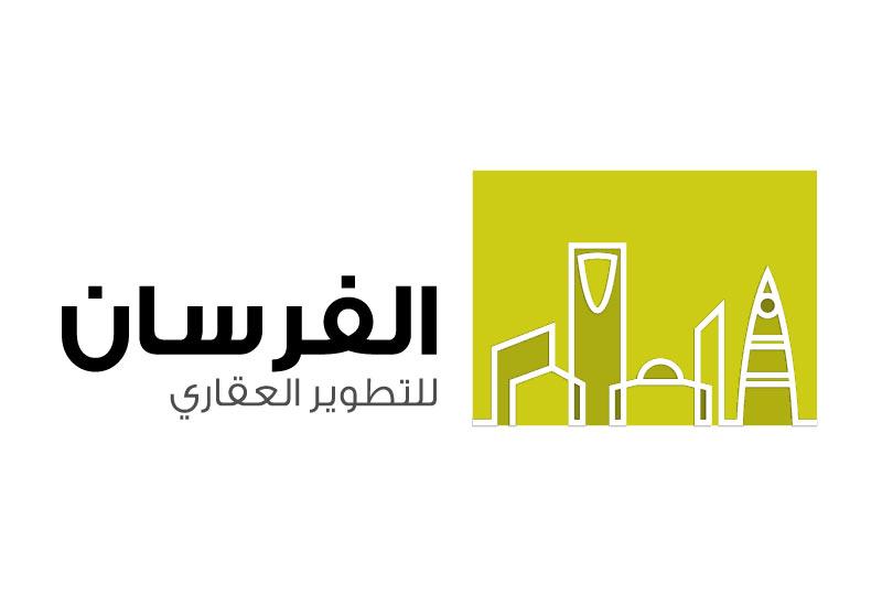 Al Fursan logo and corporate identity design by Creations