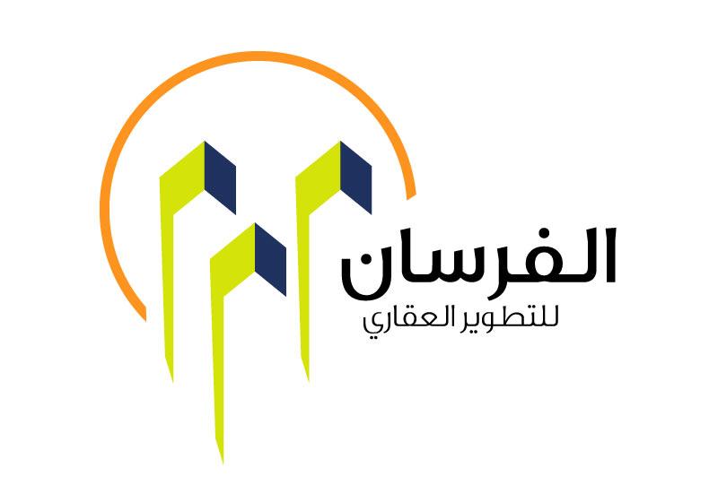Al Fursan logo and corporate identity design options by Creations