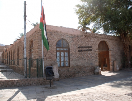 Sharif Hussein Museum in Aqaba