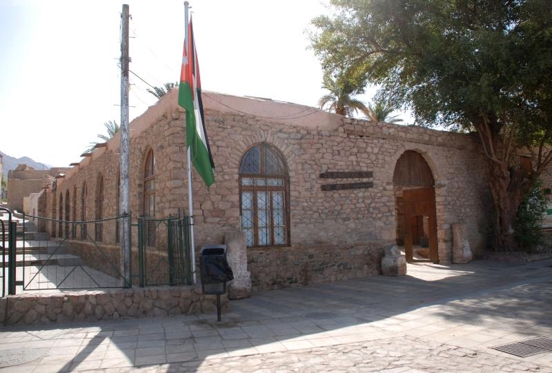 Sharif Hussein Museum existing exterior