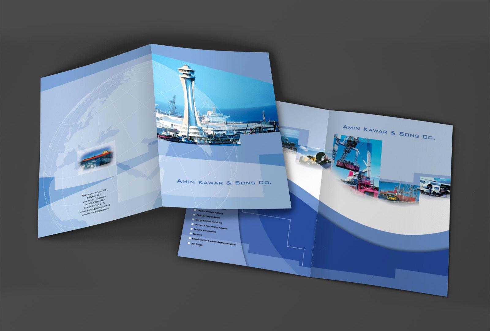 Amin Kawar folder design by Creations
