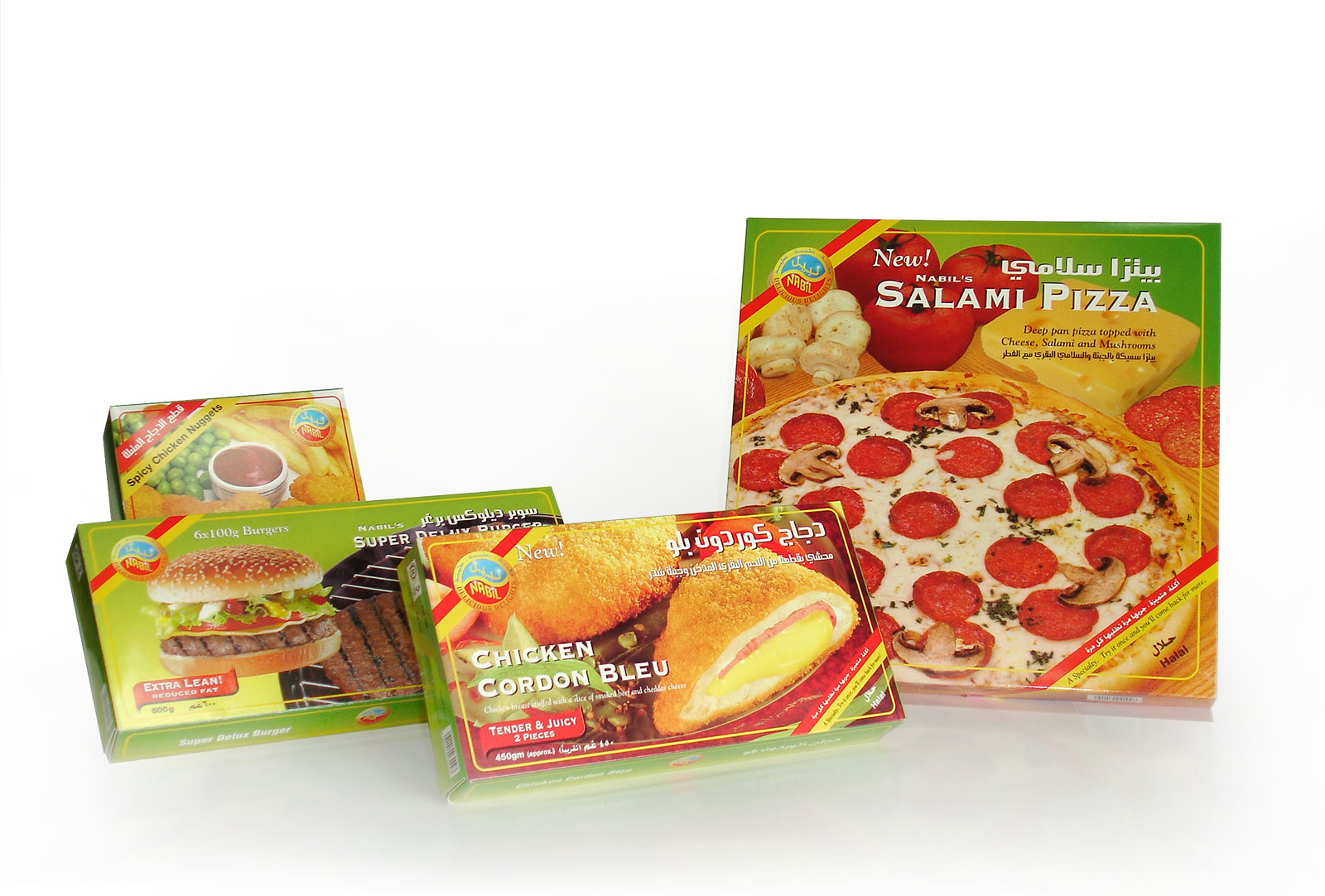 Nabil Co. for Food Products packaging designs
