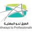 Pathway to Professionalism Logo designed by Zaid Masannat