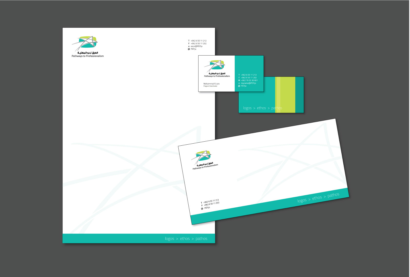 Pathway to Professionalism branding