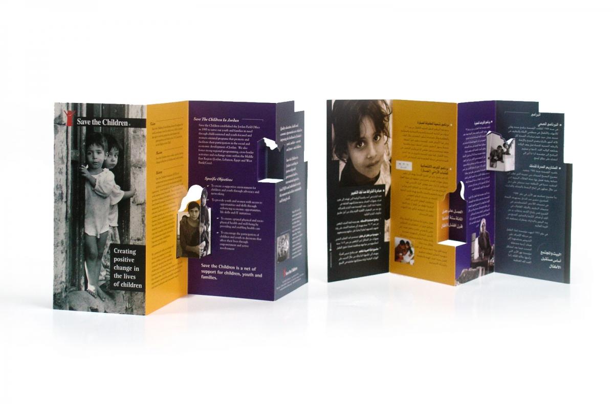 Save the Children popup brochure