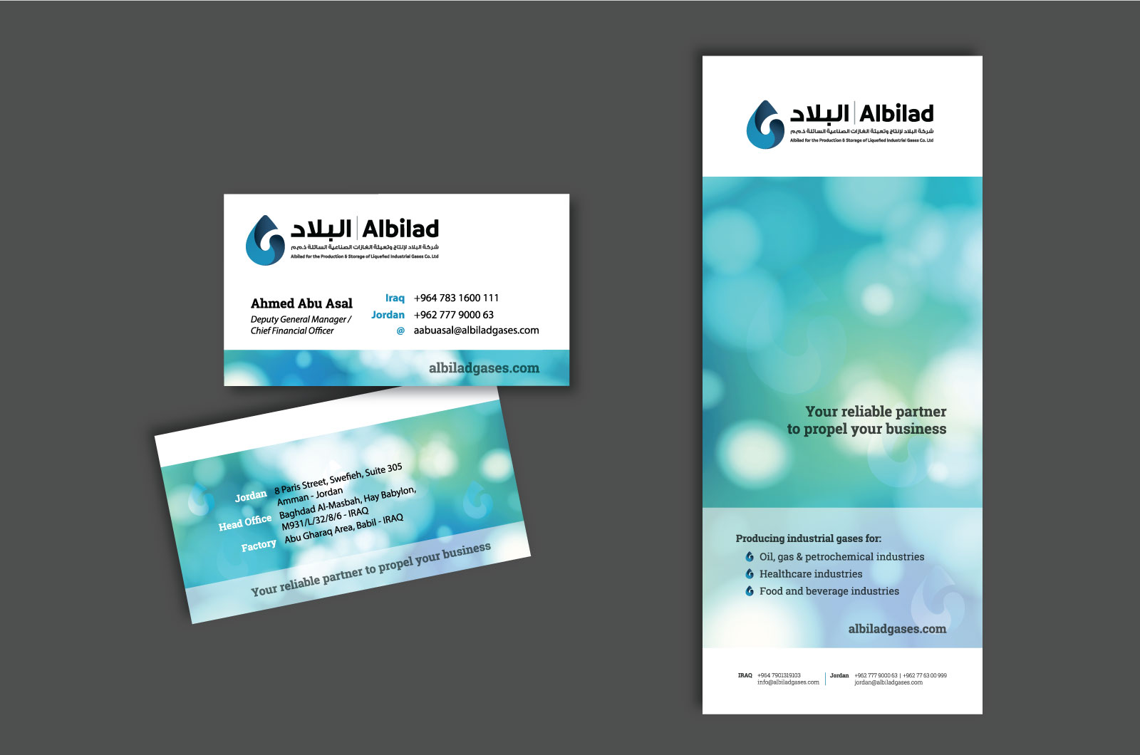 Albilad Industrial Gases branding design by zCreations.com