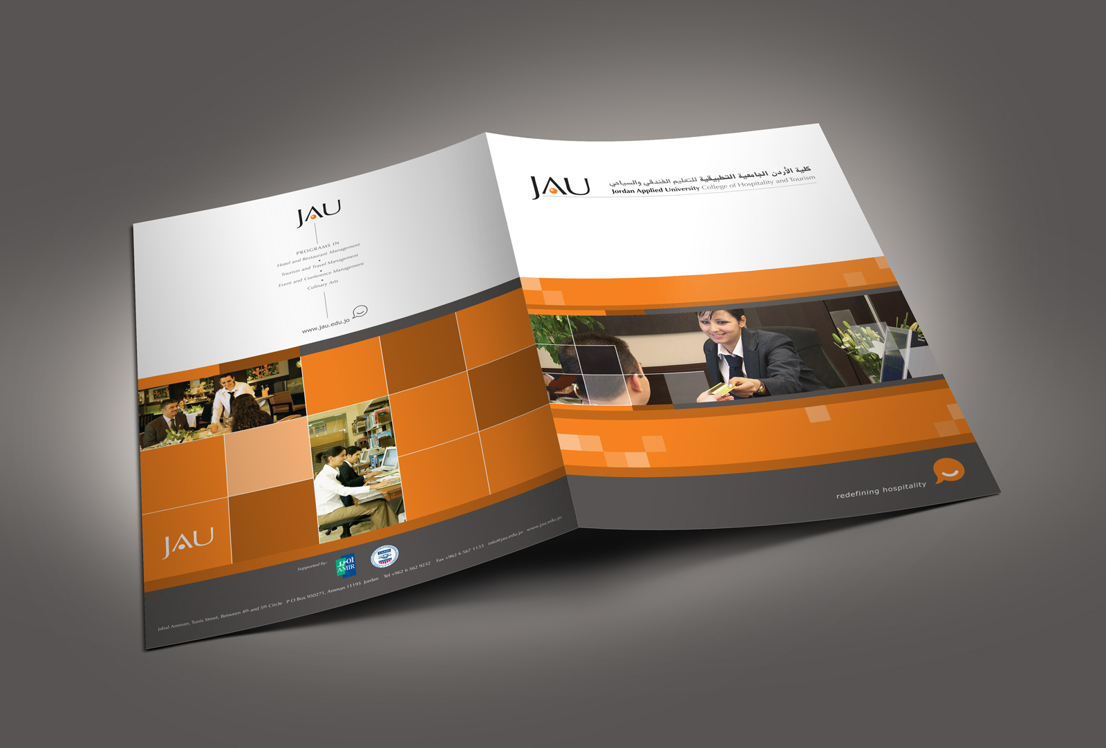 Jordan Applied University (JAU) branding design by Creations.
